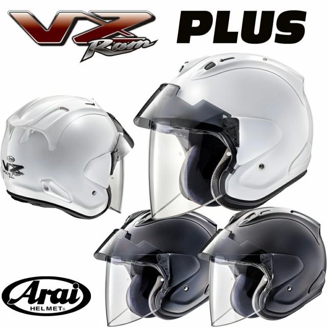 Arai アライヘルメット VZ-RAM PLUS(プラス) オープンフェイスヘルメット au Wowma!(ワウマ)