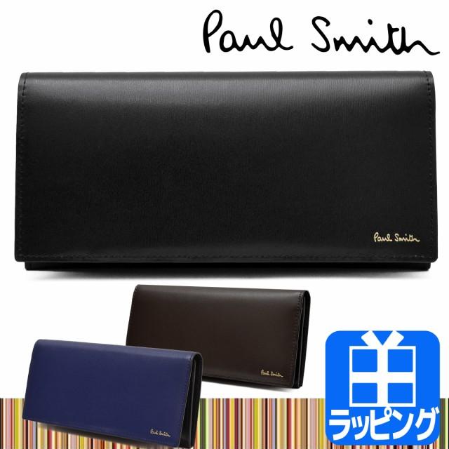 ポールスミス Paul Smith シティエンボス 二つ折り 長財布 P306 ショップバッグ付き メンズ ブランド ウォレット 財布