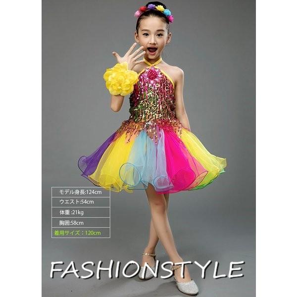 8f260ec77948a キッズダンス衣装スパンコール キラキラ衣装 パニエ チュチュスカート バレエ ダンス 子供ドレス ヒップホップ キッズ