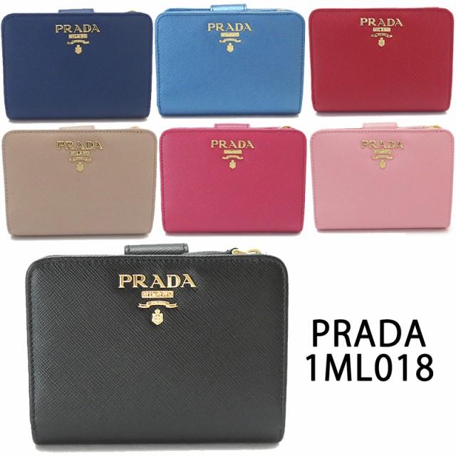 5ef2ea7695a0 プラダ 折財布 レディース PRADA 1ML018 QWA SAFFIANO METAL 二つ折り 財布 レザー