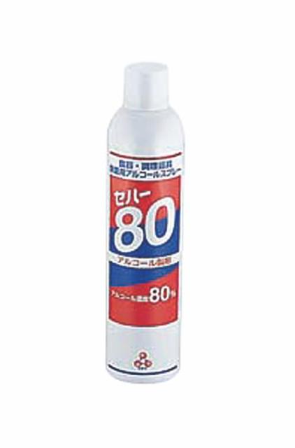除菌用アルコールスプレー セハー80 370ml