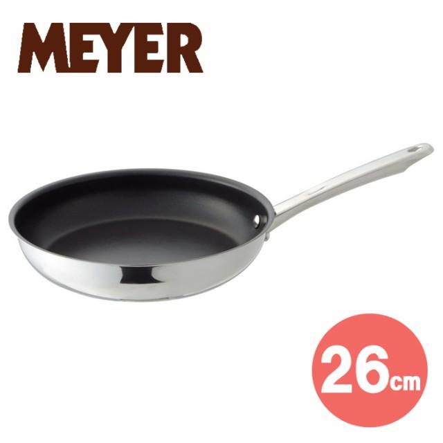 マイヤー スターシェフ フライパン26cm( MSC2-P2...