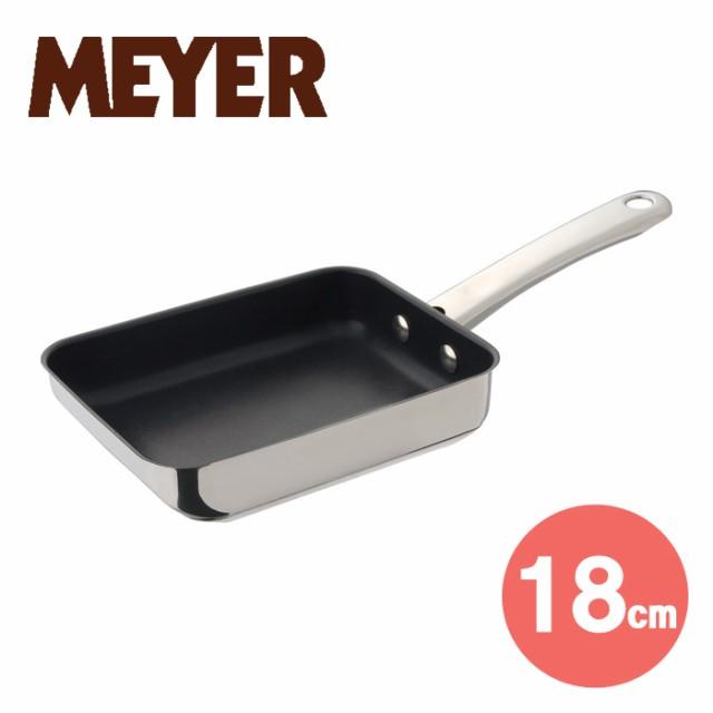 マイヤー スターシェフ エッグパン18cm( MSC2-EM...