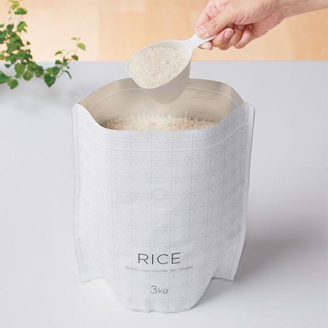 マーナ 極 お米保存袋 (3kg用 × 2袋) K737W MA...