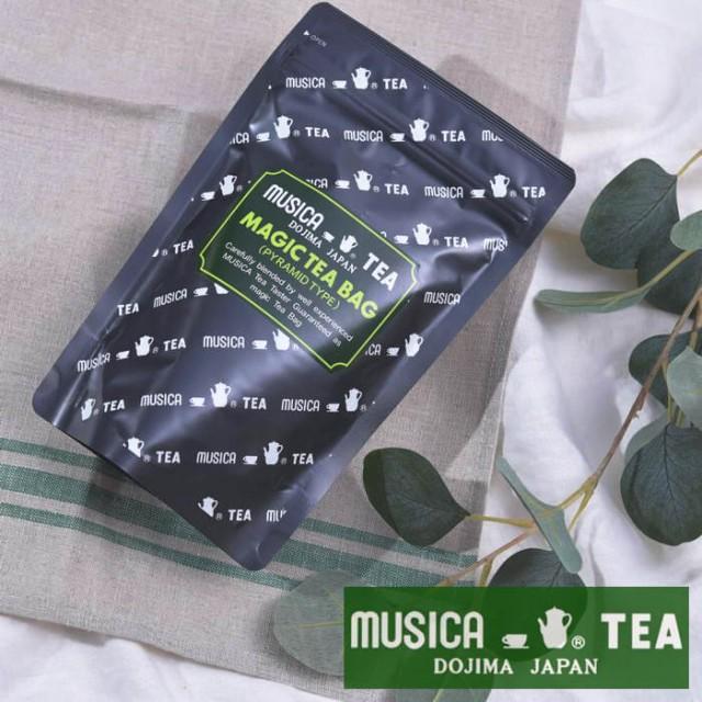 MUSICA TEA ムジカティー MAGIC TEA BAG マジック...