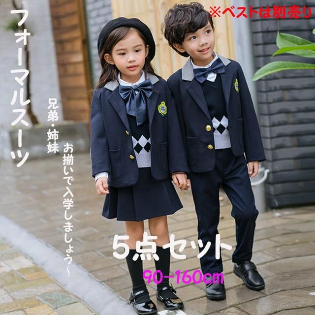 84307448ee919 フォーマル ジャケット スーツ 男の子 女の子 5点セット 子供服 シャツ スカート キッズ 制服 入園式