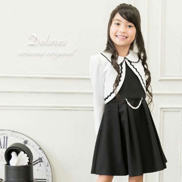 69d7a30f70529 入学式 スーツ 女の子 子供服 ドロレス 115 120 130 cm センチ ジャケット ワンピース リボン 3