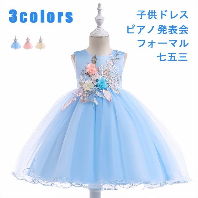 6aa46efa8b9b6 新品子供ドレス ピアノ発表会 子どもドレスフォーマルピアノ発表会ドレス 子供服キッズ