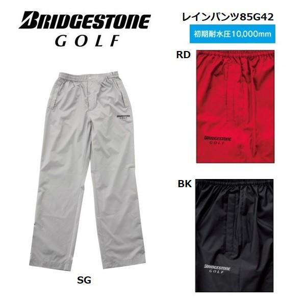 9e35a6509e9ba ブリヂストン ゴルフ メンズ レインパンツ 85G42 BRIDGESTONE GOLF 日本 ...