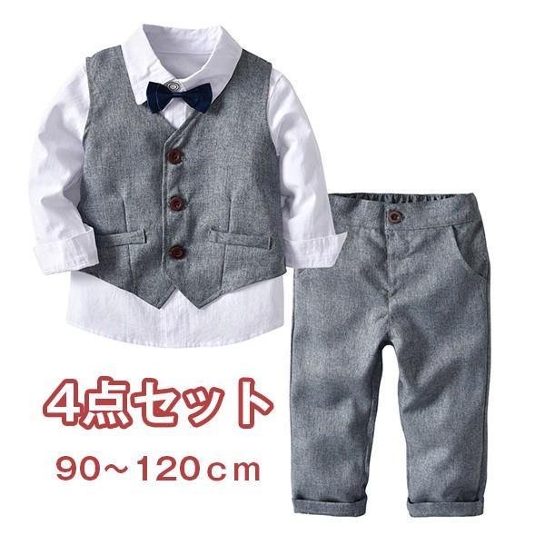 677c46fd6ceb8 スーツ 子供 キッズ フォーマル 長袖 男の子 スーツ 子供スーツ 男の子 発表会 入学式 卒業式