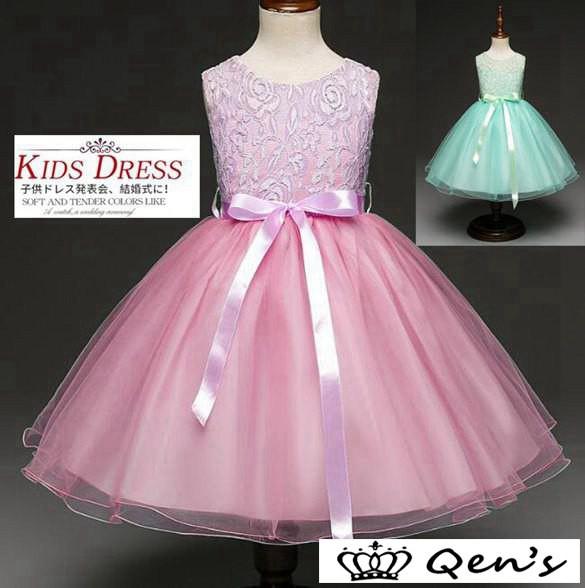 360f1b8301009 子供ドレス キッズドレス サフラン ジュニア オーロラブルー 結婚式 フォーマルドレス 七五三 発表会 演奏
