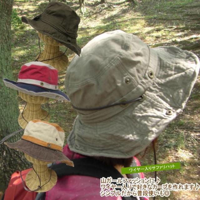 テンガロンハット 帽子 レディース UVカット 日よけ サファリハット 山ガールファッション 山ガール 帽子|au Wowma!(ワウマ)