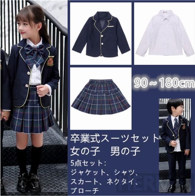 167ae2f5bc7f7 卒業式 スーツ セットアップ 女の子 男の子 子供スーツ シャツ 5点セット フォーマル 入学式 小学生
