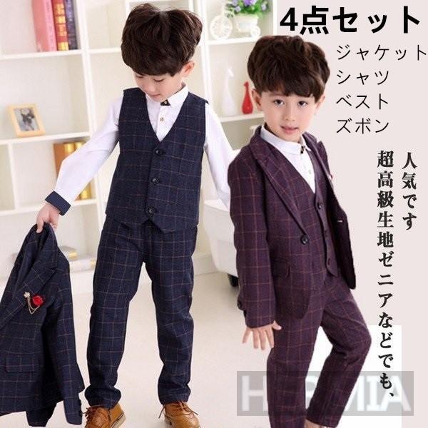 2404fe23183356 子供服 スーツ 男の子 フォーマル 入学式 上下 4点セット キッズ 男児 卒 ...