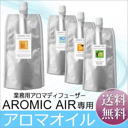 アロミックエアー AROMIC AIR 専用 アロマオイル 100ml エッセンシャルオイル 交換パッド1枚付 / T001