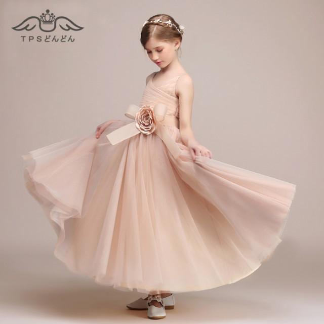 374ddeb9541ff  豪華ドレス  送料無料 子供ドレス ロングドレス ピアノ発表会 女の子