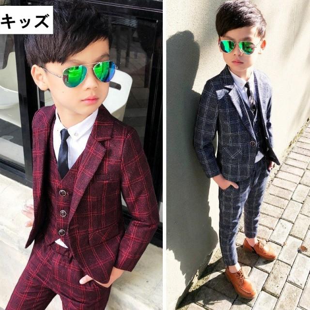 766eb85f2f2be 3点セット 子供服 フォーマル 男の子 スーツ ベビー服 子供スーツ キッズスーツ チェック柄 上下