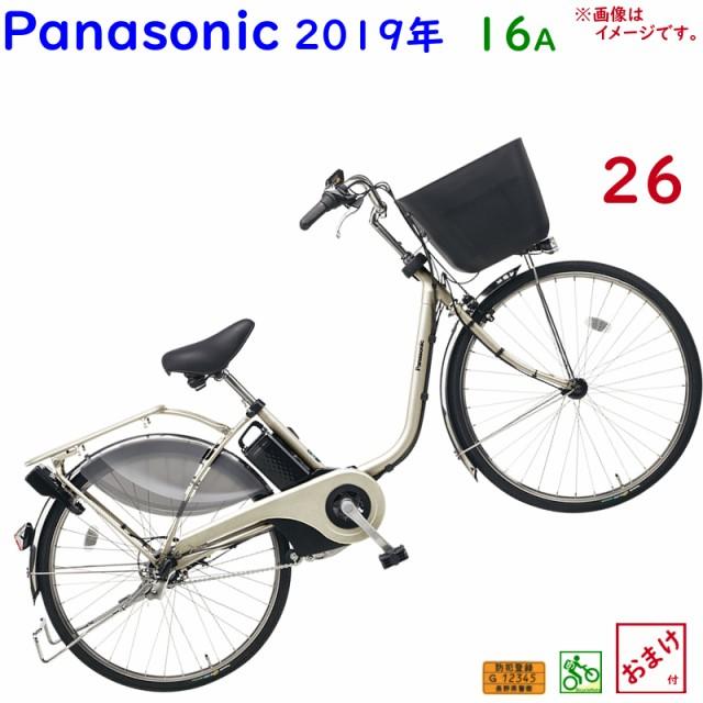 パナソニック ビビ・EX・26 BE-ELE635T STチタンシルバー 26インチ 16A 2019年 電動アシスト自転車