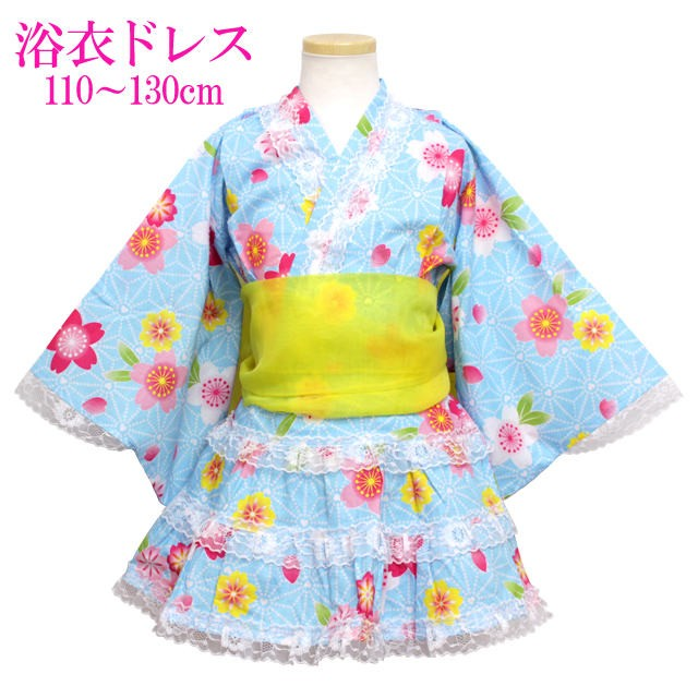 98084a724ffab 浴衣ドレス 子供 キッズ 女の子 3点セット セパレート 綿100% シフォン 帯付き 子供