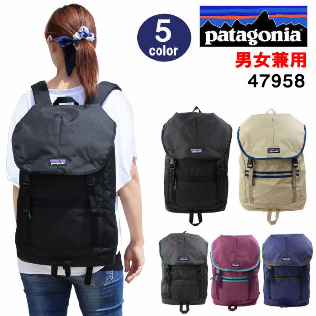 ea972858e3a8 パタゴニア Patagonia バッグ 47958 Arbor Classic Pack 25L アーバークラシック バックパック リュックサック ag -