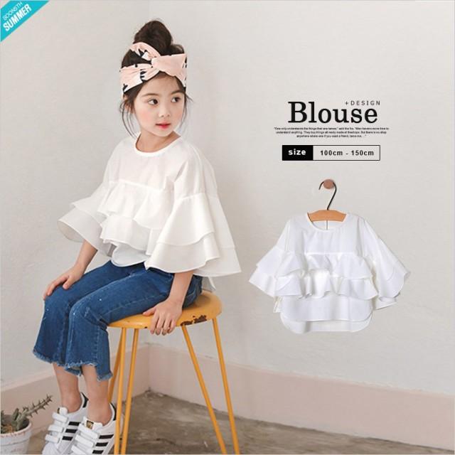 67c4515629e99 3段 フリル ブラウス 長袖 無地 ホワイト 白 Tシャツ 子供 キッズ 100cm-150cm