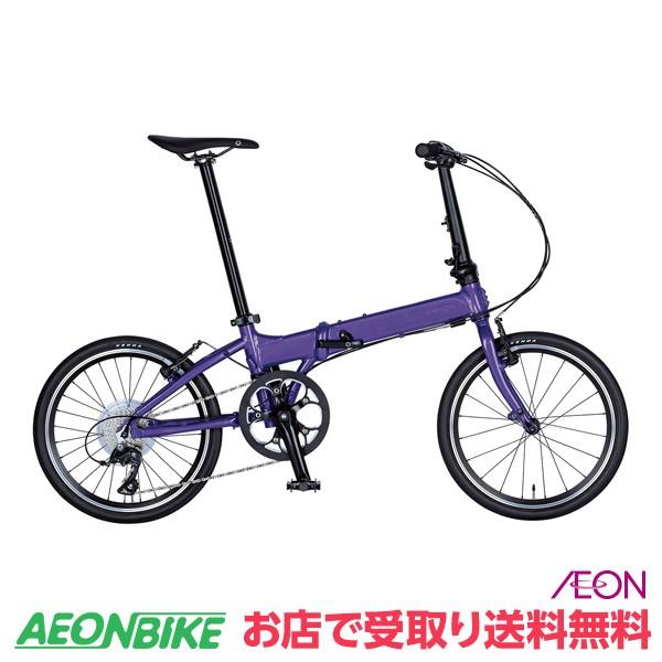 自転車 dahon