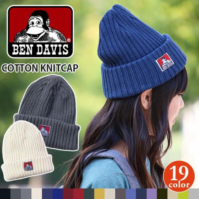 372d74c2357 BEN DAVIS ニットキャップ ベンデイビス ニット帽 帽子 BENDAVIS レディース メンズ カジュアル bendavis2-501