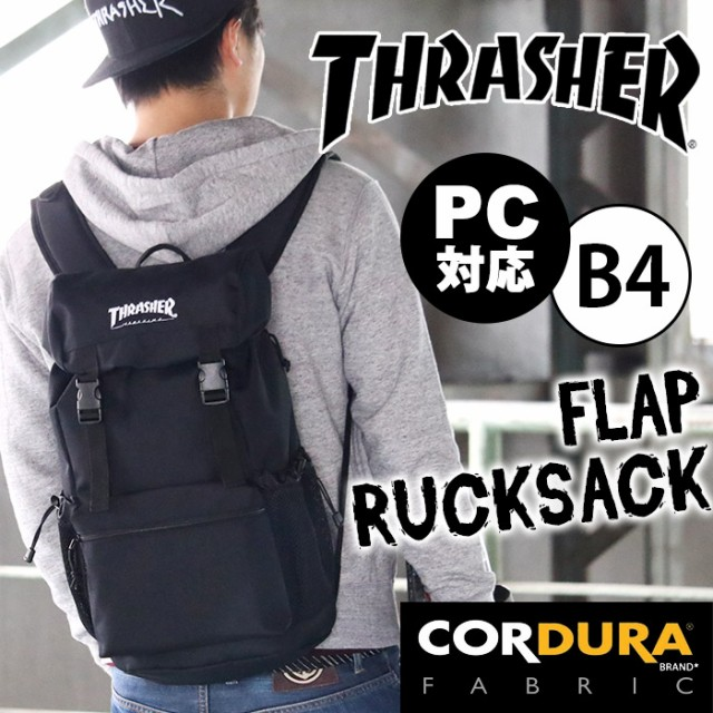 67f656cc880e スラッシャー リュック 黒 メンズ THRASHER 送料無料 リュックサック 通学 大容量 丈夫 高校生 バックパック