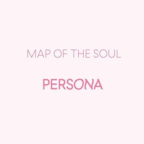 【早期購入特典あり】 防弾少年団 BTS MAP OF THE SOUL  PERSONA