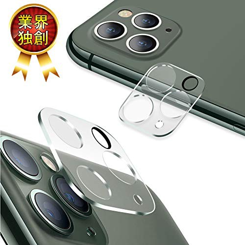 【2019冬改良モデル】AUNEOS iPhone 11 Pro・iPho...