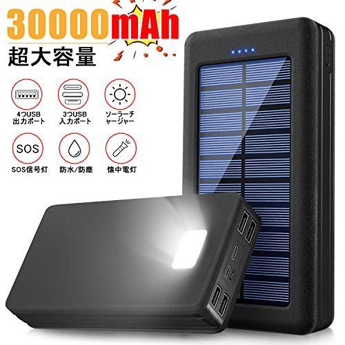 大容量 モバイルバッテリー ソーラーチャージャ...