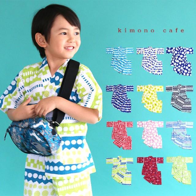 558ed5f40fc2a 子供 甚平 男の子(レトロ和柄、ポップ柄)男子 KIDS プリント サイズ 90cm