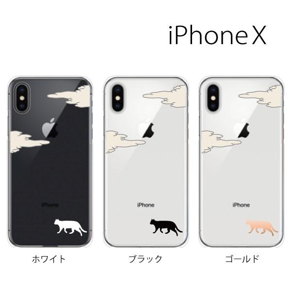 2d701f1ce7 スマホケース iphonex スマホカバー 携帯ケース iphone x アイフォンx ハード カバー / お月さんと