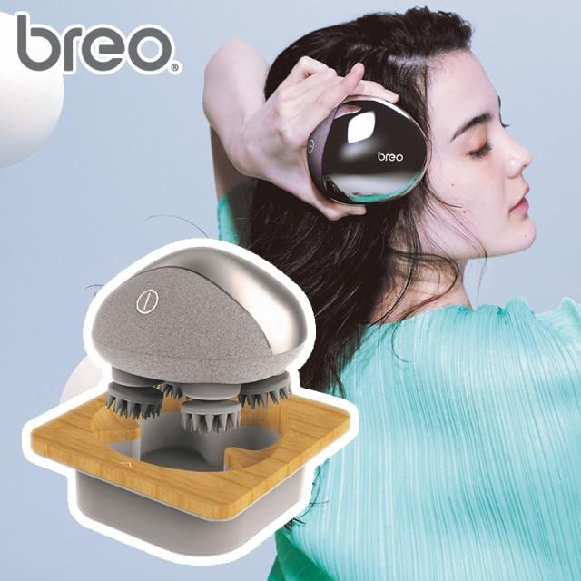 マッサージ器 王様のブランチ 頭皮ケア BRS2100 Scalp mini Breo ブレオ リラクゼーショングッズ 防水 頭