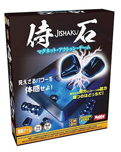 侍石(じしゃく) 日本語版    現在在庫切れです。...