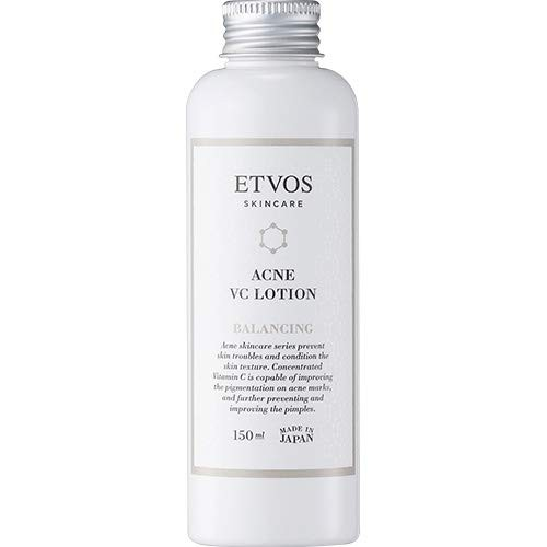 ETVOS(エトヴォス) ニキビ用化粧水 薬用アクネVCローション?T 【医薬部外品】 150ml VCエチル 大人ニキビ