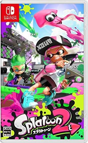 【Nintendo Switch】スプラトゥーン2