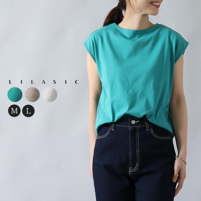 LILASIC tシャツ トップス 接触冷感 冷感 コット...