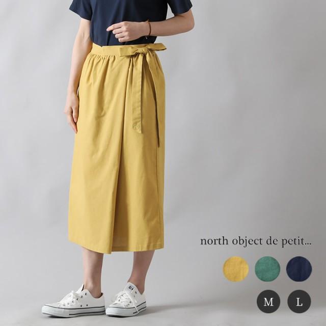 スカート ラップスカート レディース ボトムス 綿...