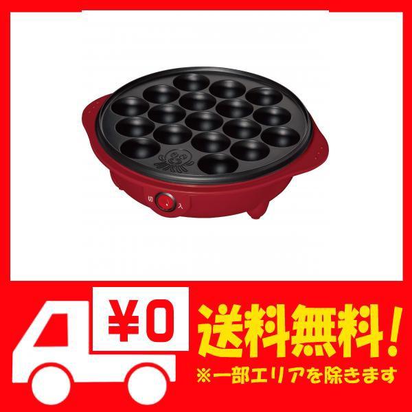 [山善] たこ焼き器 18個焼き レッド YOB-180(R) [...