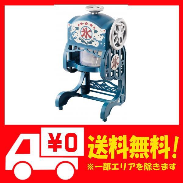 ドウシシャ 電動本格ふわふわ氷かき器 ブルー 2016年モデル DCSP-1651