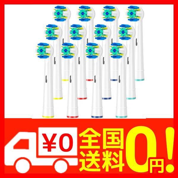 ITECHNIK ブラウン オーラルB 用 電動歯ブラシ 替...