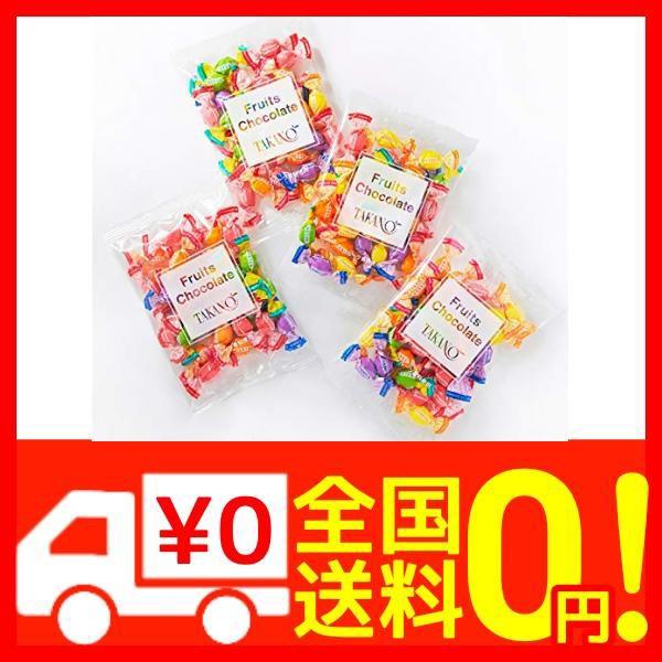 新宿高野 フルーツチョコレート プチ ギフト 小袋...
