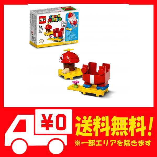 レゴ(LEGO) スーパーマリオ プロペラマリオ パワ...