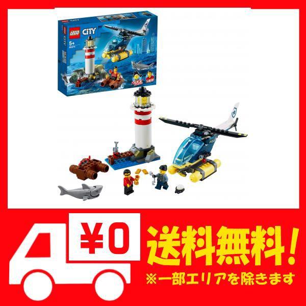 レゴ(LEGO) シティ エリートポリス 灯台での逮捕 ...