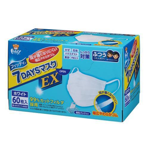 (PM2.5対応) フィッティ 7DAYS マスク EX 60枚入 ...