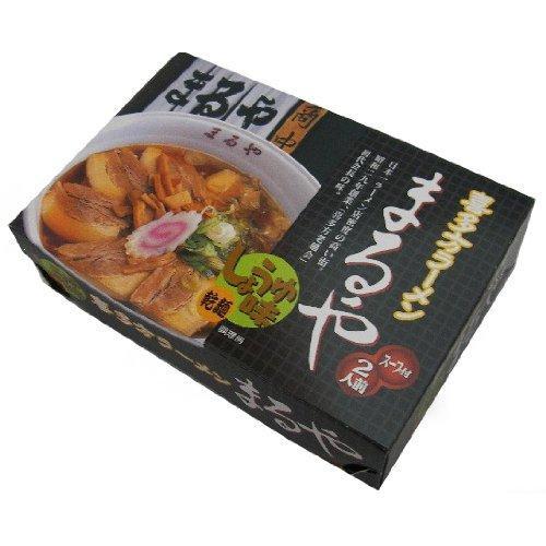 喜多方ラーメン (まるや) 醤油味2食 220g