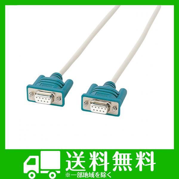 サンワサプライ RS-232Cケーブル D-sub9pinメス ...