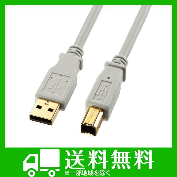 サンワサプライ USB2.0ケーブル(USB Aオス-USB B...