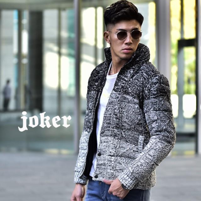【送料無料】ジャケット メンズ 中綿ジャケット ブルゾン ウールジャケット ダウン 中綿ダウン ニットジャケット trend_d